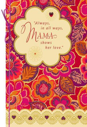 Remarkable Mama Valentine's Day Card