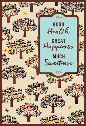 Health Happiness Sweetness Rosh Hashanah Card