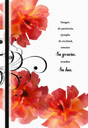 Religious Spanish-Language Mother's Day Card