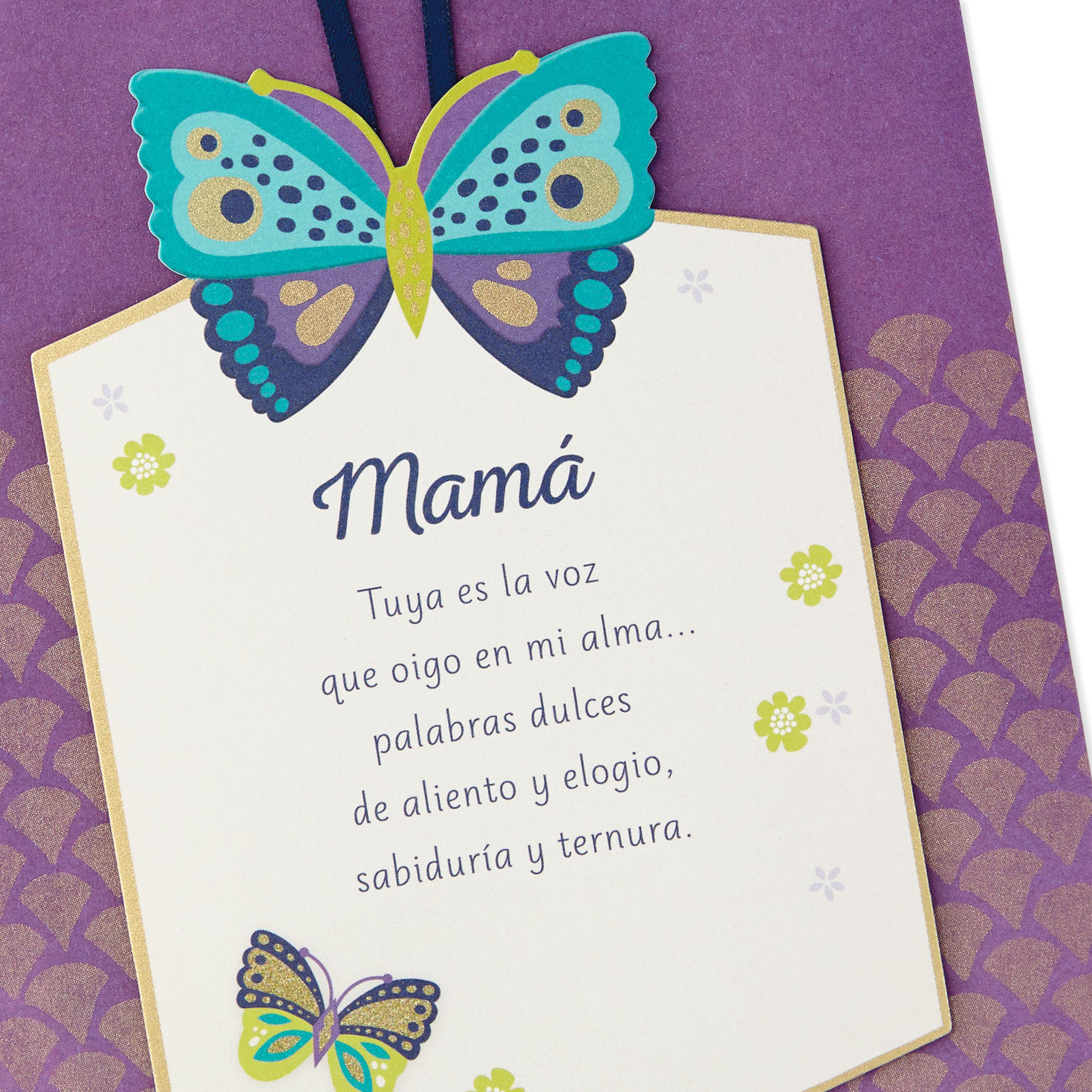 photograph about Spanish Birthday Cards Printable named Your Voice Spanish-Language Birthday Card for Mother