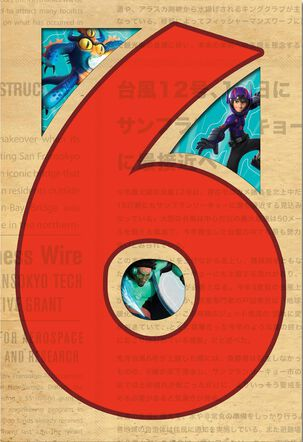 Big Hero 6 Kids 6th Birthday Card With Stickers