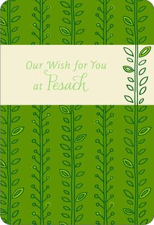Simple Joys From Us Passover Card,