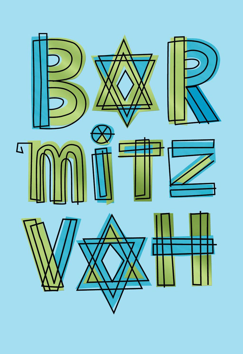 Star Of David Letters Bar Mitzvah Congratulations Card Greeting