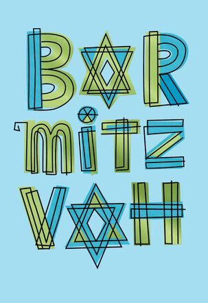 Star of David Letters Bar Mitzvah Congratulations Card