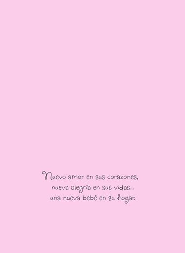 Tiny Shoes Spanish-Language New Baby Girl Card,