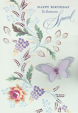 Wishing You Good Gifts Birthday Card
