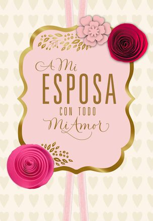 My Love, My All Spanish-Language Valentine's Day Card for Wife