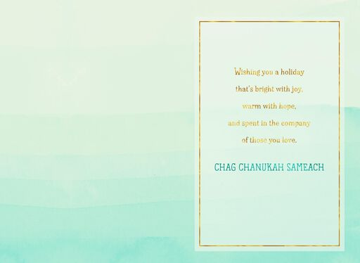 Love and Light Hanukkah Card,