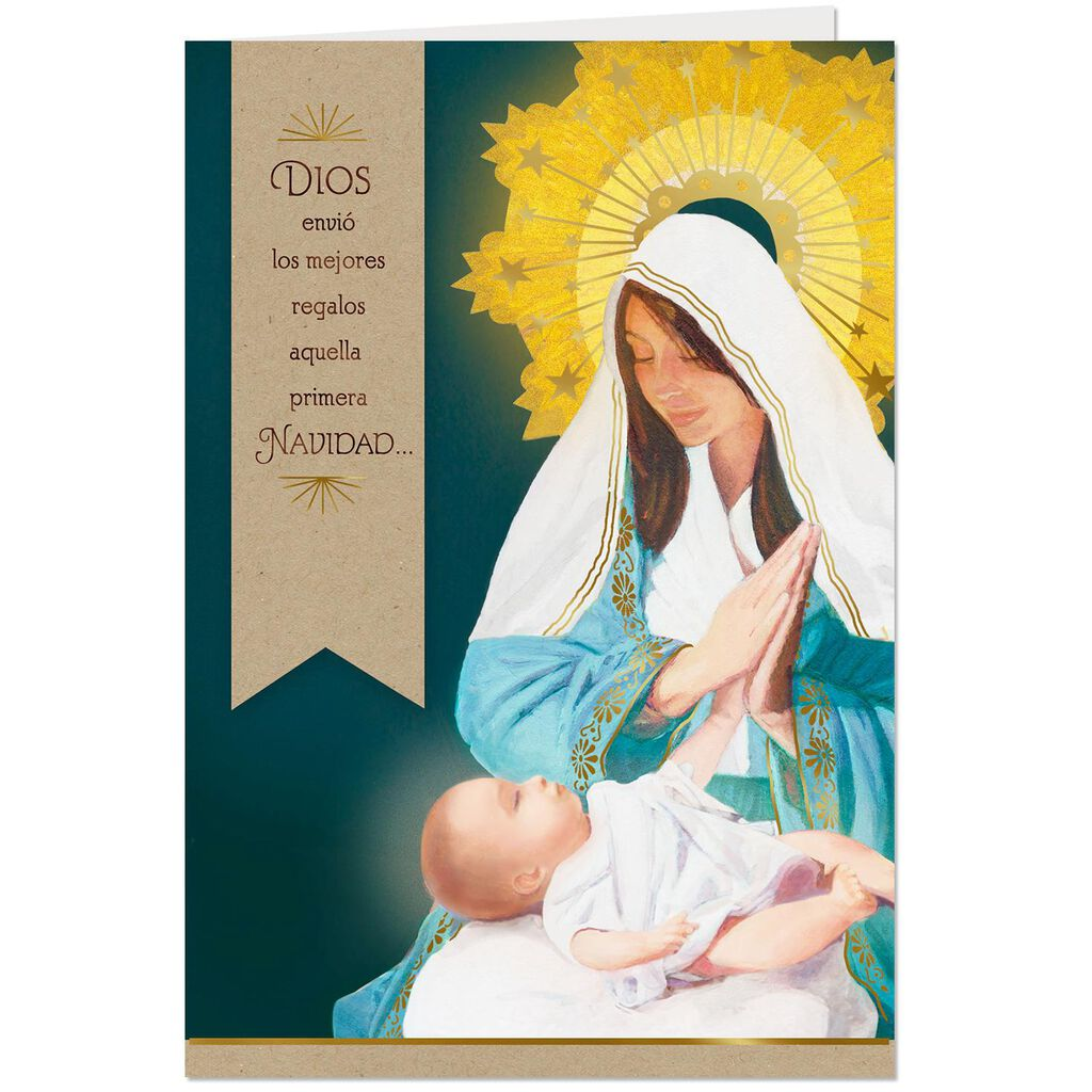 Madonna and Child Spanish-Language Christmas Card - Greeting Cards ...