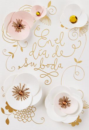 Alegría Sin Fin Spanish Language Wedding Card
