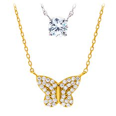 Butterfly Necklace Set In Sterling Silver Amp Yellow Gold