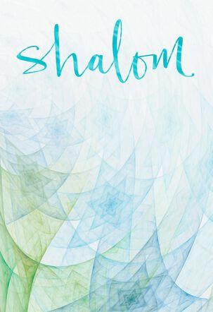 Shalom Sympathy Card