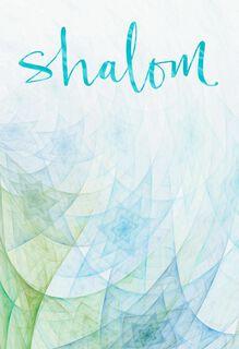 Shalom Sympathy Card,