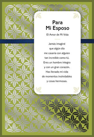 For My Husband, Love of My Life Spanish-Language Birthday Card