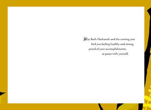 L'Shanah Tovah Bird Rosh Hashanah Card for Son,