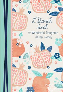 Pomegranates Rosh Hashanah Card for Daughter and Her Family,