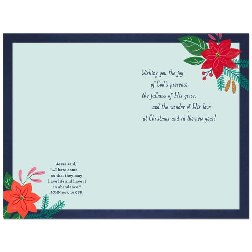 heaven and nature sing religious christmas card
