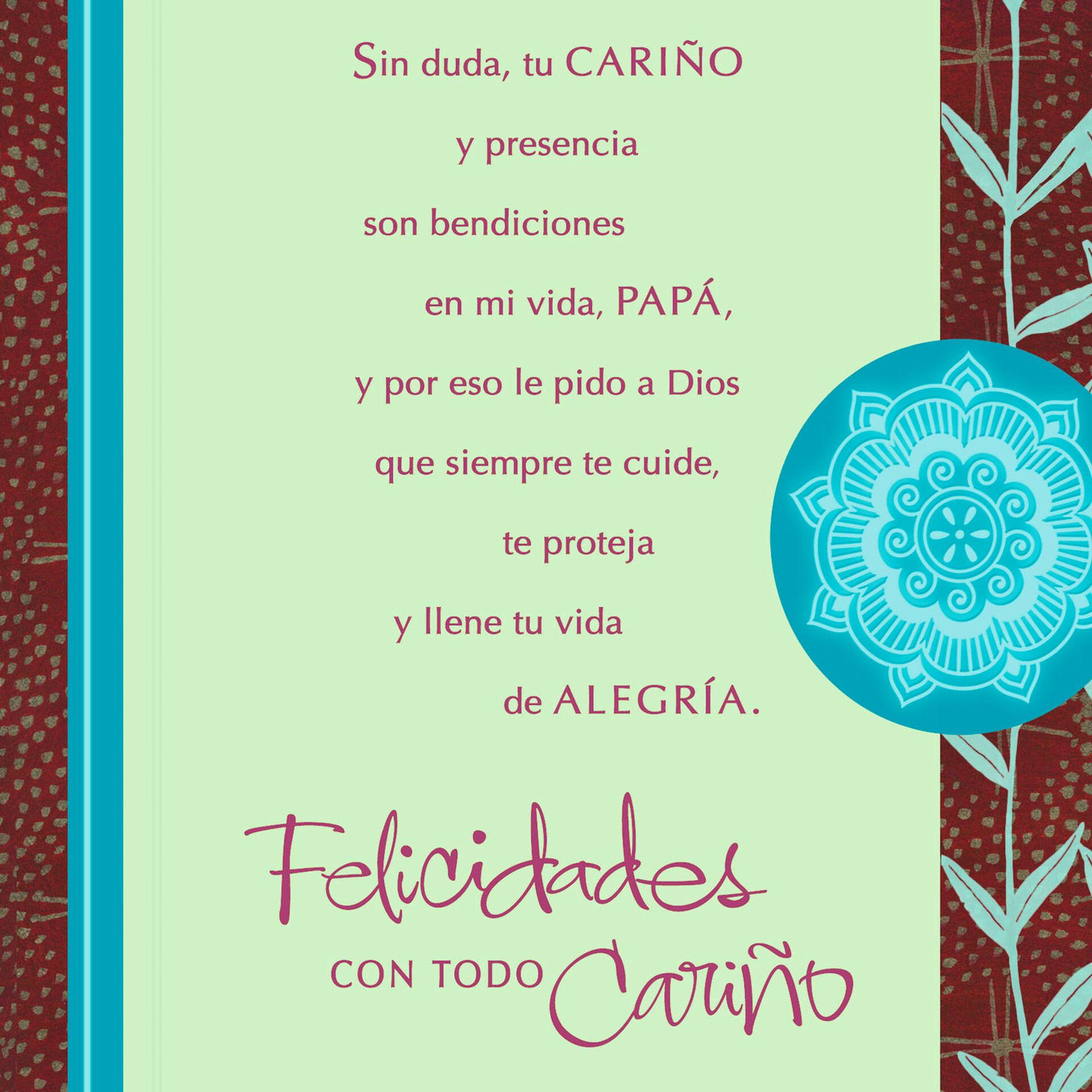 My Prayer for You, Dad Spanish-Language Religious Birthday Card