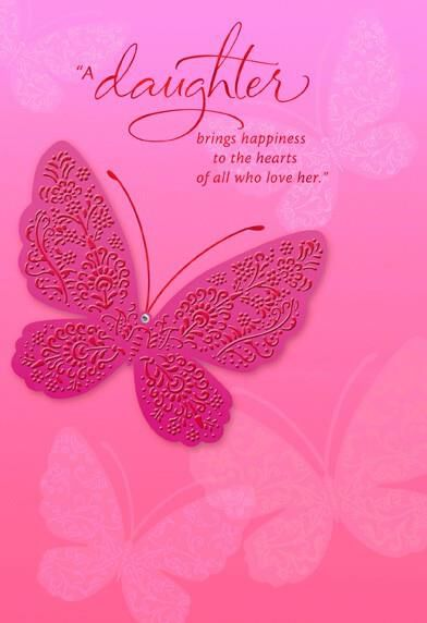valentines day quotes for son and daughter - Greeting Cards