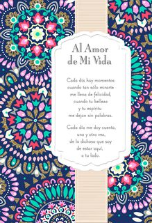 Love of My Life Spanish-Language Mother's Day Card,