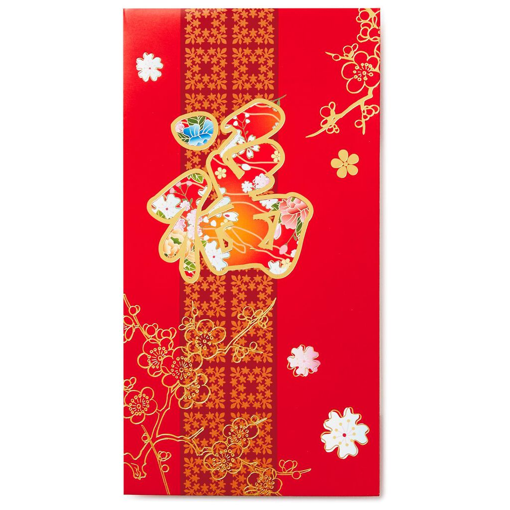 Plum Blossoms 2018 Lunar New Year Red Envelopes Pack Of 6