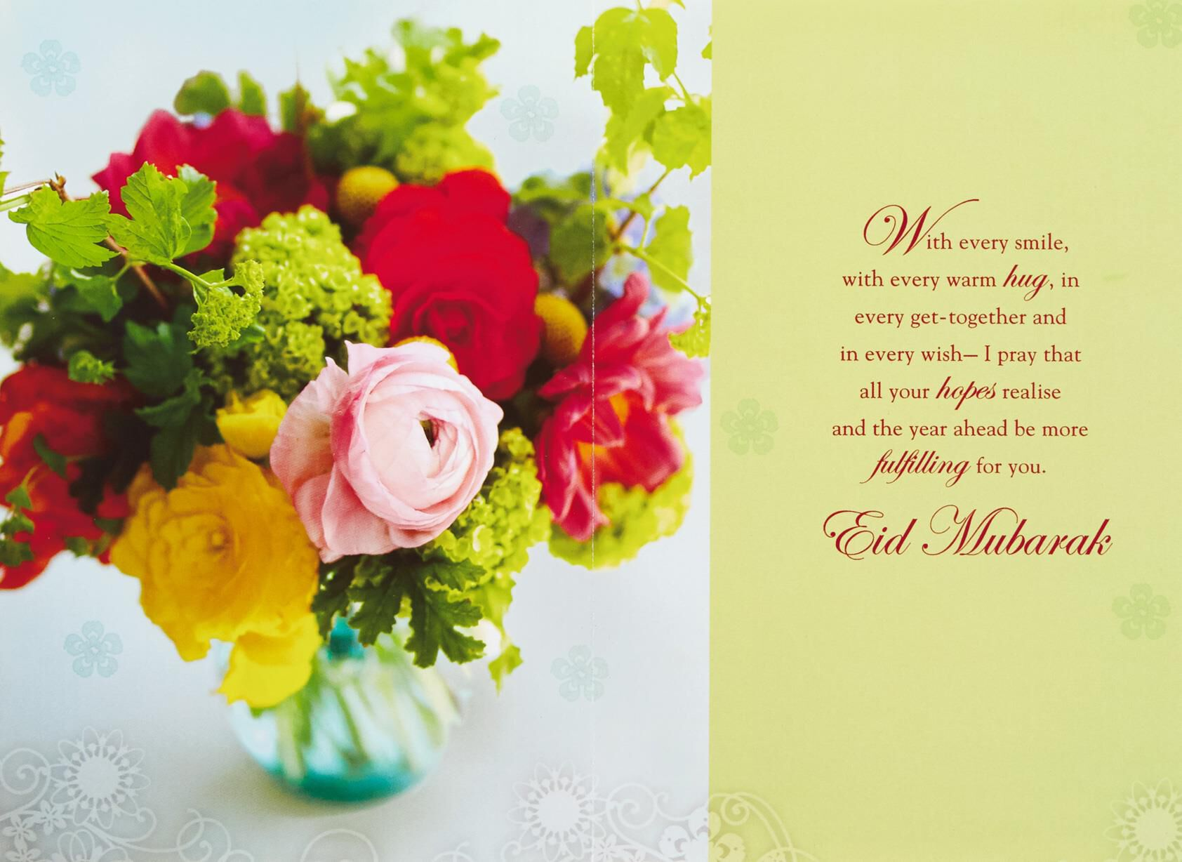 Bouquet of flowers eid al fitr card greeting cards Hallmark flowers