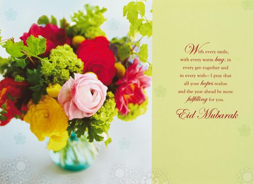 Bouquet of Flowers Eid al-Fitr Card,