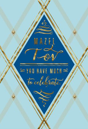 You Have Much to Celebrate Bar/Bat Mitzvah Card