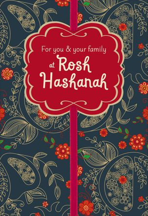 For You and Your Family Paisley Rosh Hashanah Card