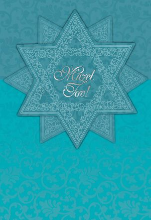 Blue Layered Star of David Congratulations Card