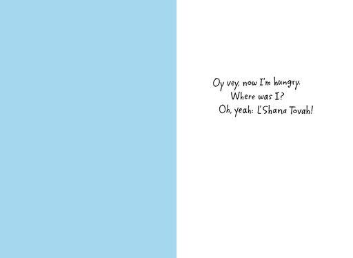 Oy Vey Funny Rosh Hashanah Card,