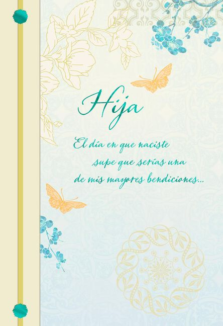 You Are A Blessing Spanish Language Daughter Birthday Card