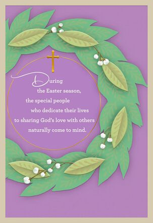 Ministry Appreciation Religious Easter Card