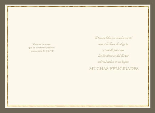 Made to Be Together Spanish-Language Religious Wedding Card,