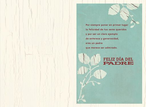 Wood Grain Flowers Spanish-Language Father's Day Card,