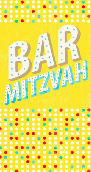 Marquee Letters Money Holder Bar Mitzvah Card