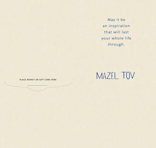 Yarmulke and Tallit Bar Mitzvah Money Holder Card,