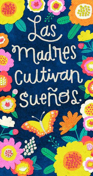 Planting Dreams Spanish-Language Mother's Day Card