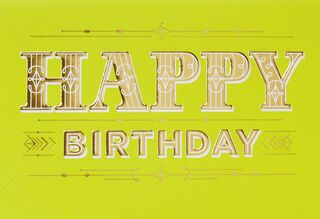 Gold and Stripes Birthday Card,