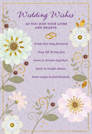 Join Your Lives and Hearts Floral Border Wedding Card