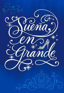 Para una Linda Quinceañera,