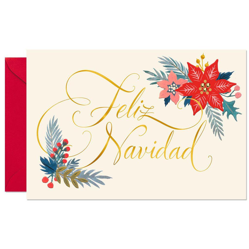 Your Beautiful Family Spanish-Language Christmas Card - Greeting ...