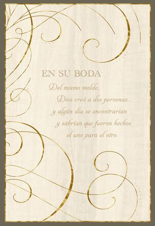 Made to Be Together Spanish-Language Religious Wedding Card
