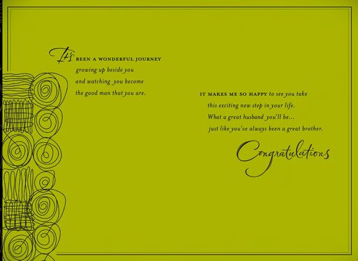 Squiggly Lines Wedding Card for Brother,