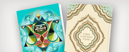 Find cards that share your Jewish New Year wishes for Rosh Hashanah.