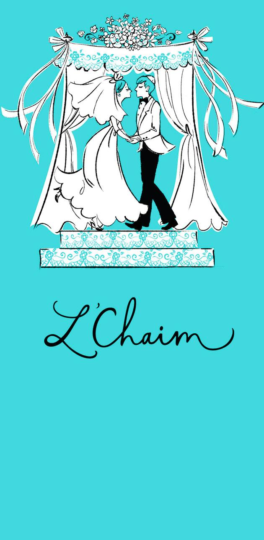 Lchaim Mazel Tov Wedding Money Holder Card Greeting Cards