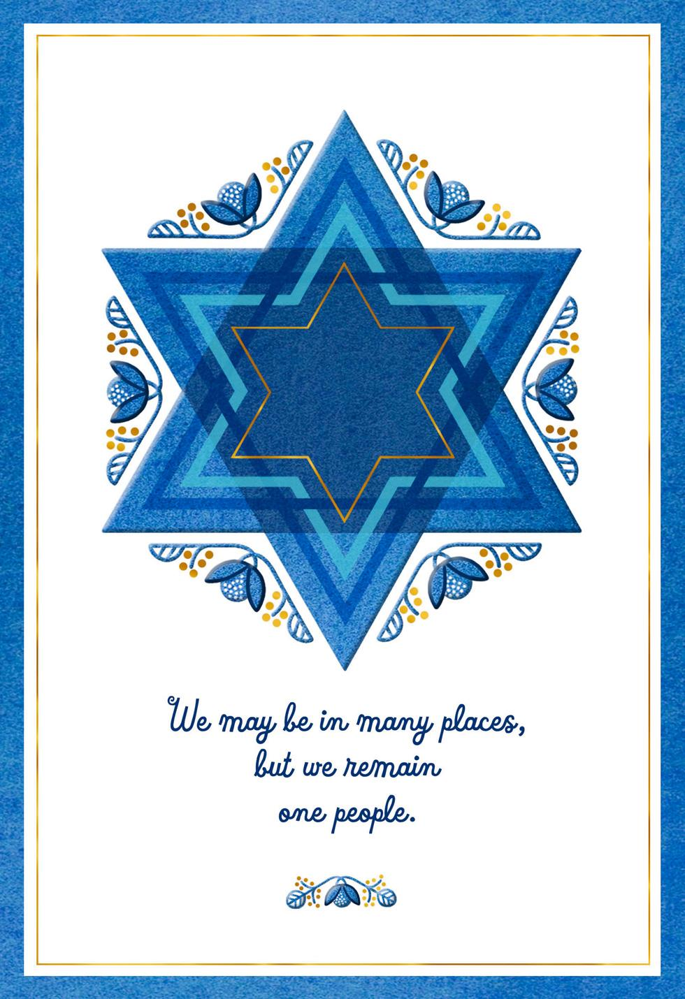 Star Of David Passover Card For Family Greeting Cards