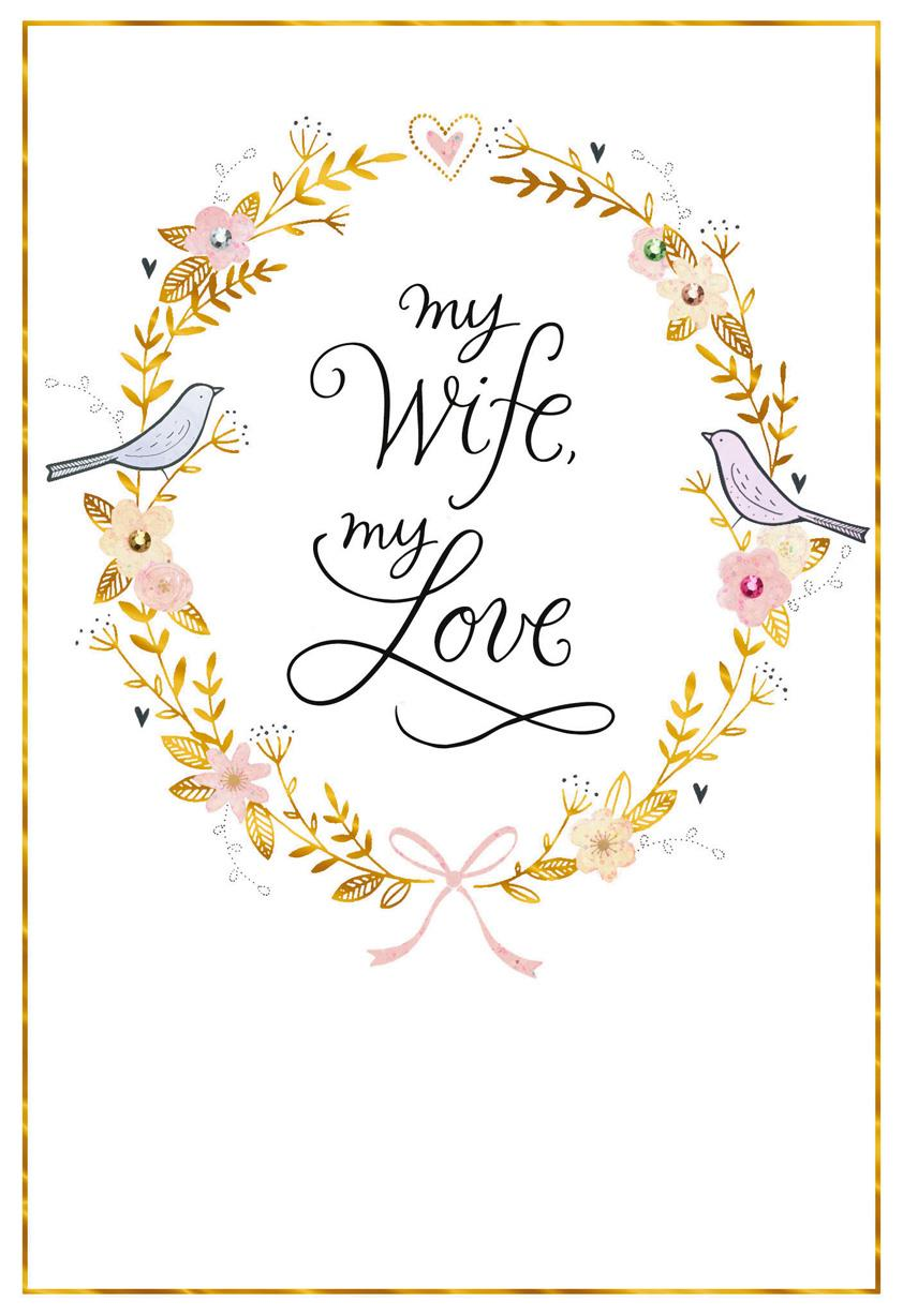 my wife my love mother s day card from husband greeting cards