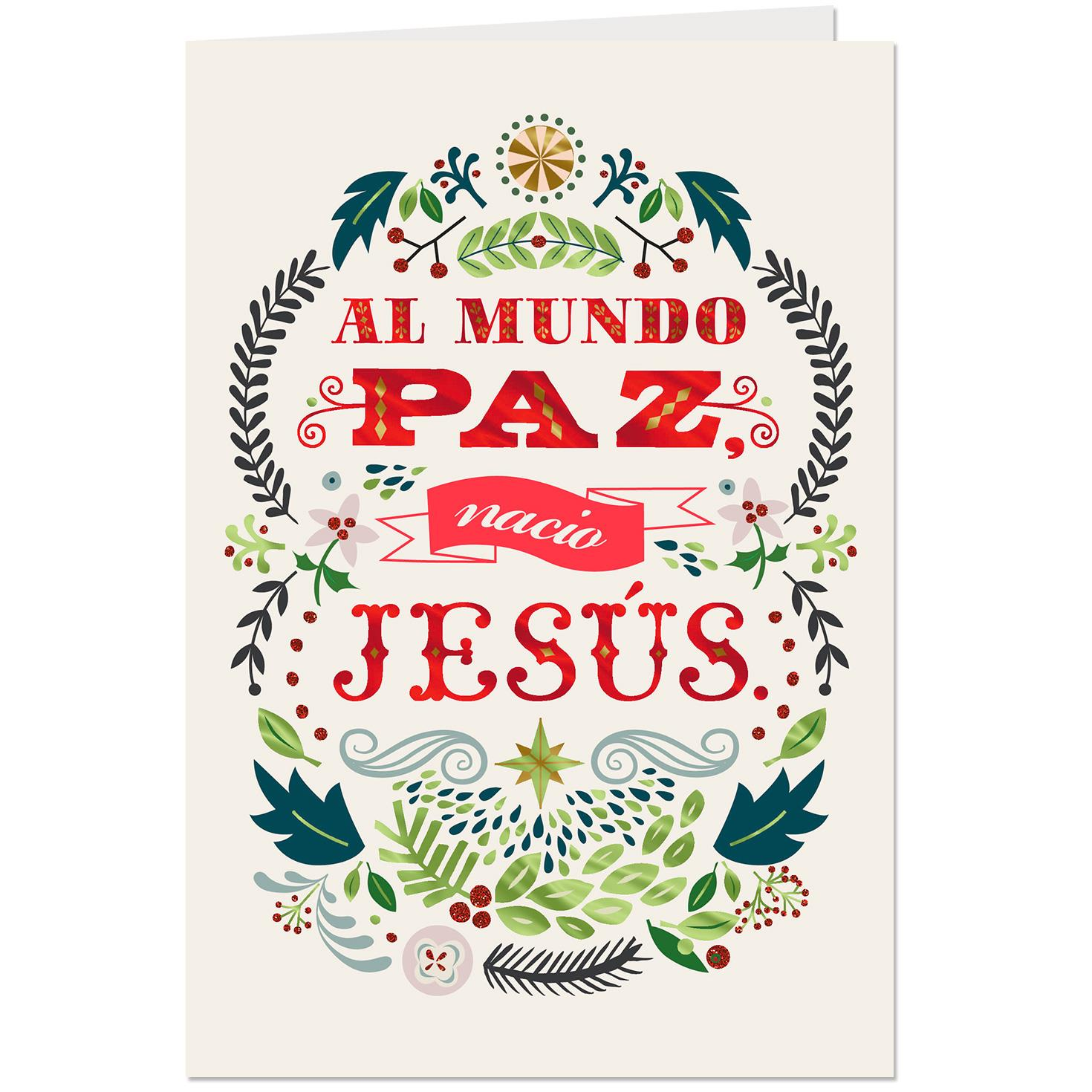Peace On Earth Religious Spanish-Language Christmas Card