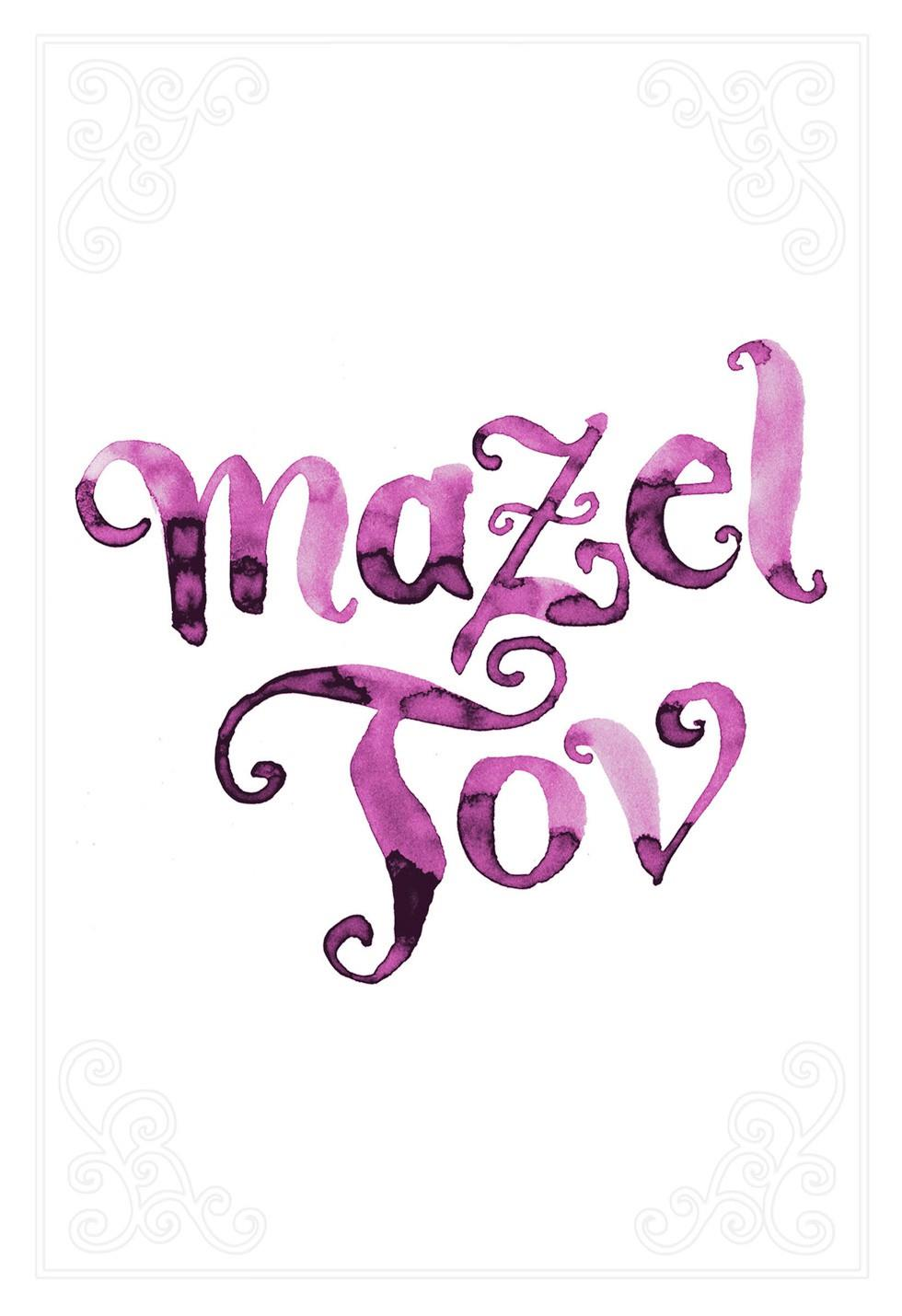 watercolor mazel tov congratulations card